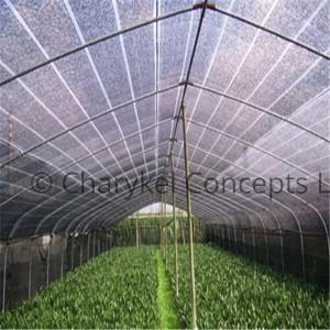 agro shade net 5